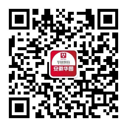 2018安徽省公务员考试真题解析